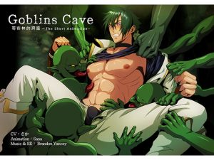 Goblins Cave 01